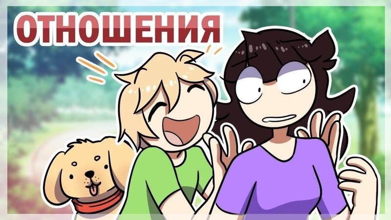 Разрушающие Отношения С Людьми ● Русский Дубляж