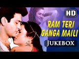 All Songs Of Ram Teri Ganga Maili HD - Rajiv Kapoor - Mandakini - Old Hindi Songs