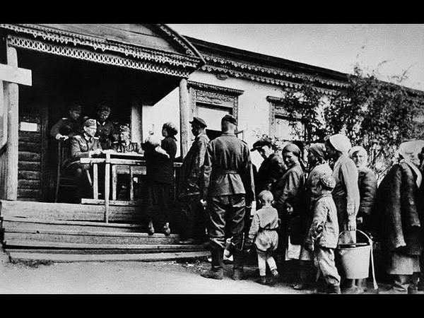Из истории оккупации вермахтом территорий СССР в годы Второй мировой