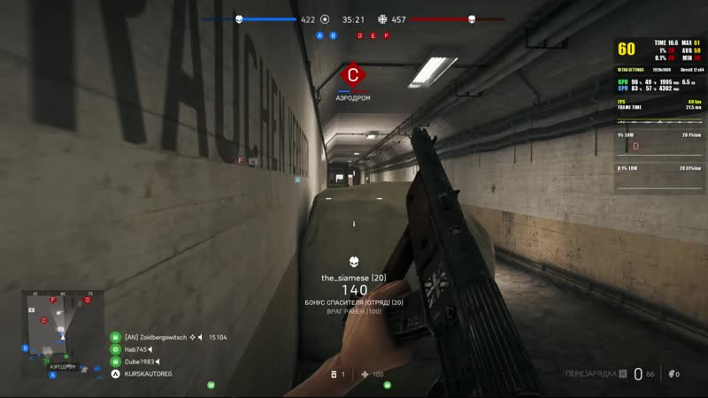 Battlefield V тест FullHD 60к/с С ЛУЧАМИ настройка ультра