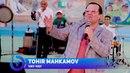 Tohir Mahkamov - Vay-vay   Тохир Махкамов - Вай-вай (consert version 2017)
