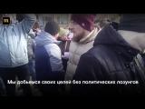 С митинга в Волоколамске прогнали политических активистов