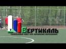 Футбольный матч на переходящий кубок УО