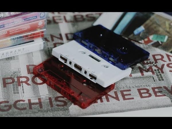 El cassette se niega a morir Entre la nostalgia y el recuerdo el formato se pone de moda