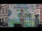 Александр Шилин -