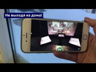 Как побывать в историческом парке «Россия – моя история» не выходя из дома