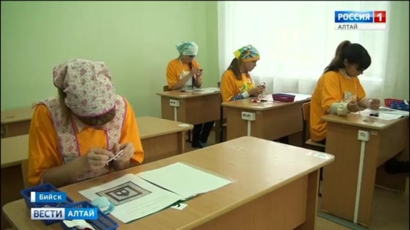 В-Бийске-чемпионат-проф-мастерства