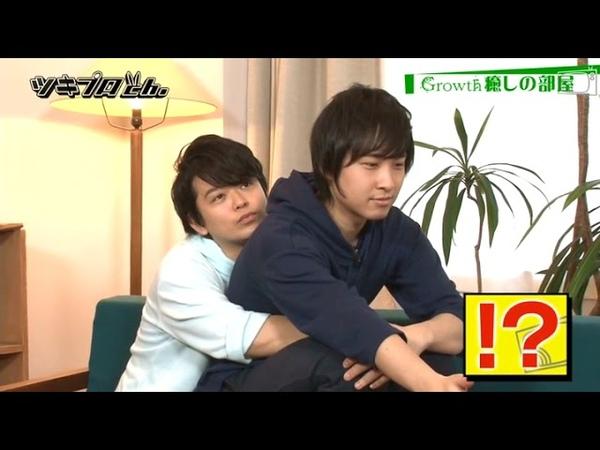 Growth Iyashi no heya introductions