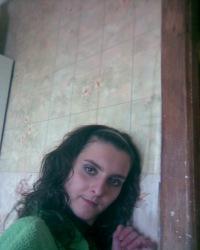 Таня Громлюк, 14 декабря 1989, Днепродзержинск, id108065419