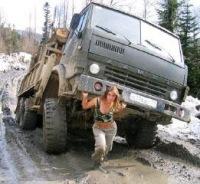 Виктория Андреева, 3 января , Сургут, id119466560