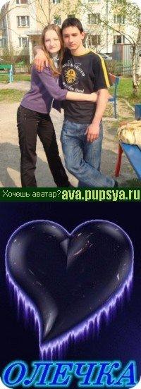 Саня Рязанов