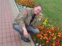 Иван Тилимонюк