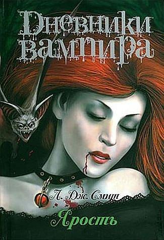 the vampire diaries the return shadow souls pdf