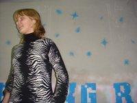 Lizy Masik, 24 октября , Киев, id42947564