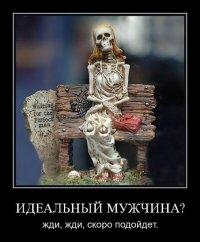 Просто Тэс, 4 июня 1989, Москва, id86557985
