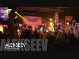 13.02 - концерт ALEKSEEV (Пьяное солнце)