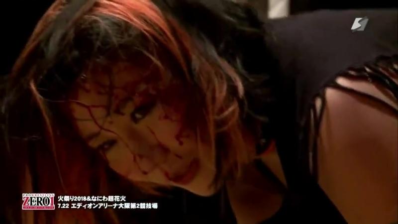 Risa Sera, Yoshiko (c) vs. Akane Fujita, Nanae Takahashi (ZERO1 - 18th Annual Midsummer Fire Festival 2018 - Day 7)