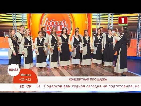 Камерный хор «Salutaris» с песней «Ой, рана на Йвана»