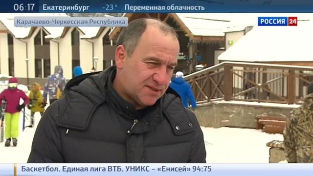 Новости на Россия 24 Архыз предлагает туристам продлить новогодние праздники