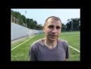 интервью Вадима Кучина Звезда72 -Олимпия