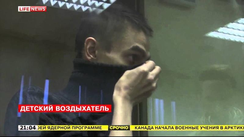 В Москве задержали педофила из ролика Оккупай Педофиляй