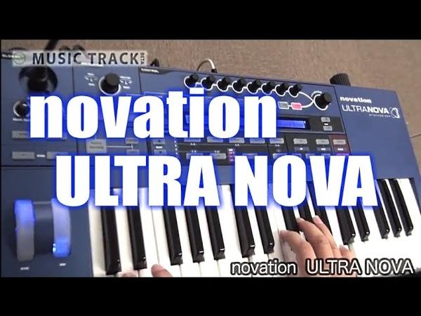 Novation ULTRA NOVA DemoReview [English Captions]