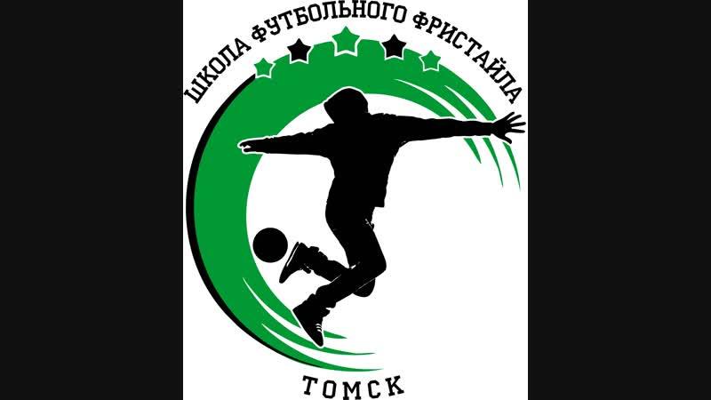 Чемпионат России по футбольному фристайлу 2018