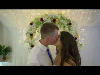 Вадим и Настя Свадьба!:-)
