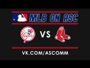 MLB ALDS | Yankees VS Red Sox | Game 1