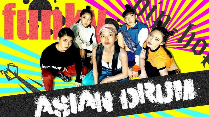 [ 고등래퍼2 ] 배연서 , 오담률 - 북 (Asian Drum) (Prod. SLO) LIGI Choreography .