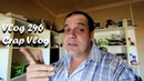 Vlog 246 Crappie Vlogs – The Daily Vlogger in Afrikaans