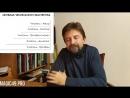 Про чтение слов встреча вторая Корень ЧИТ и Йога Сознания