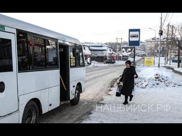Ближе к делу Нужно ли в Бийске повышать тариф на проезд в автобусах Позиция перевозчиков