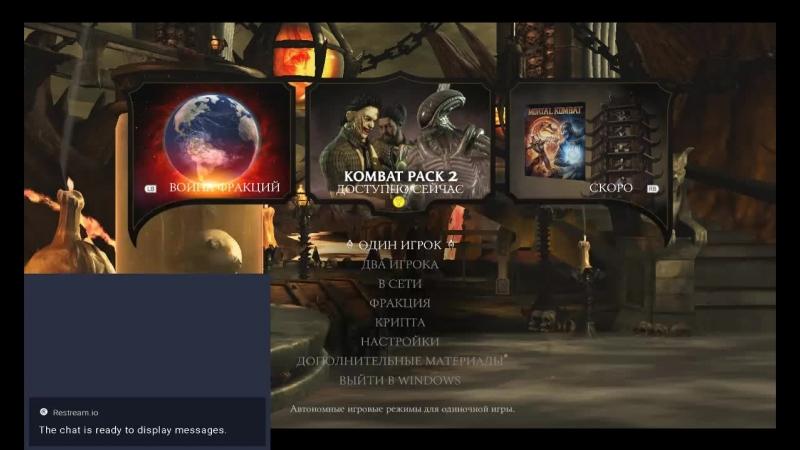 Mortal kombat x рубимся с музочиком учимся играть