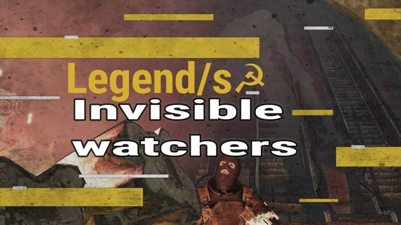 Legend/s☭Invisible Observers and Last Tank.
