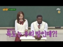 [PREVIEW] Knowing Brothers | Знающие братья (EP. 129)