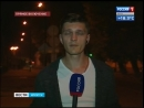 В Казачинско-Ленском районе три человека погибли при крушении Ми-8. Последняя оперативная информация об авиакатастрофе