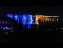 Световое лазерное шоу ОДА МИРУ