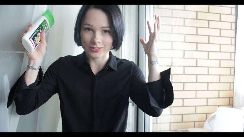 Диана Павлова, Косметика Чистая Линия, Diana Pavlova Cosmetics