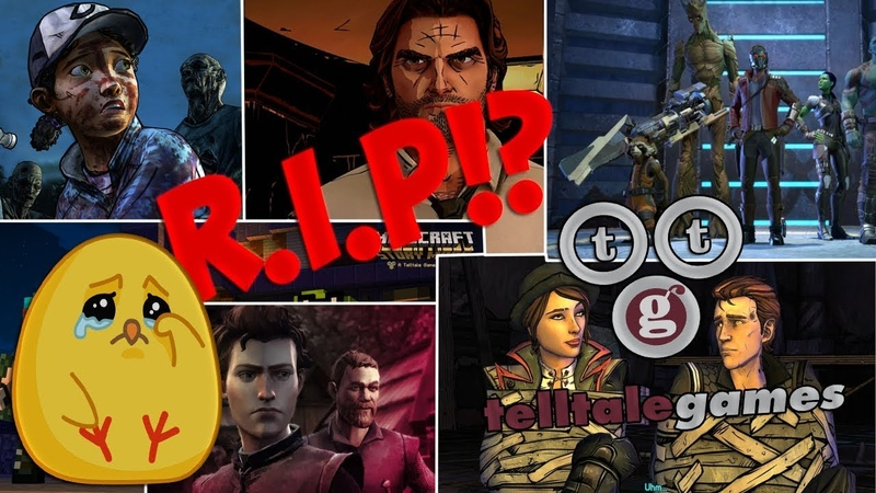 TELLTALE GAMES IS SHUTTING DOWN | ТЕЙЛЫ IS RIP ?! | Волк, Ходячие, Борда и другое