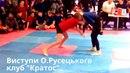 Чемпіонат Чернівецької обл з панкратіону 28 02 15 року