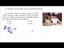 7. Sınıf Gizem Yayınları Matematik Ders Kitabı Sayfa 175 Cevabı
