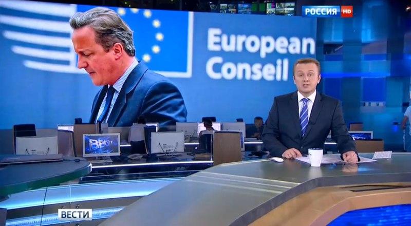 Вести. Эфир от 28.06.2016 (17:00)