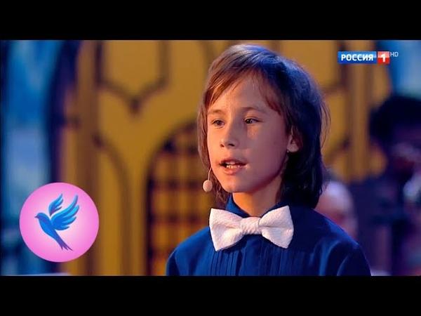 Николай Василенко, Н. Гумилев, Жираф C. Jordan, Shadow Dancer. Синяя птица 5 сезон (2018)