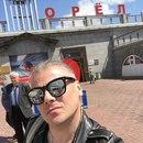 Константин Легостаев фото #41