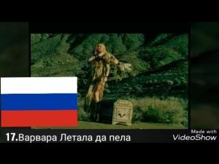 Национальный отбор России на Евровидении 2005 мой топ 30