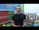 Play Learn. Настольные игры на английском