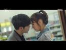 Сладкий поцелуй Игра в любовь