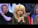 Ирина Аллегрова в программе Сегодня вечером