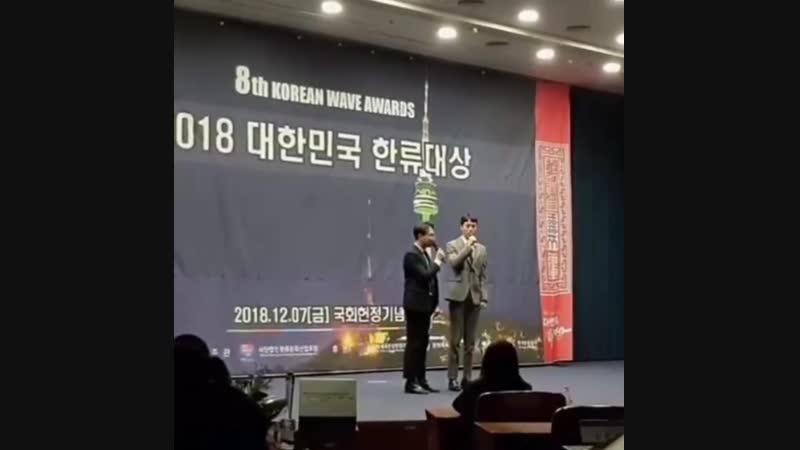 ㅤㅤㅡ Чан Ки Ён на церемонии награждения «8 Korea Wave Awards 2018» седьмого декабря.
